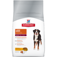 Science Plan™ Canine Adult Advanced Fitness™ Large Breed, Chicken- за едри пород, от 1 до 7г., пиле